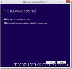 Готовый Образ Загрузочный Windows Usb
